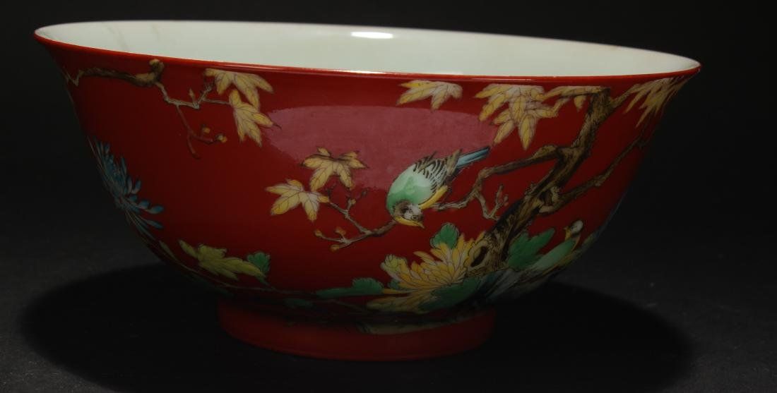 A Chinese Nature-sceen Red Porcelain Bowl - 3