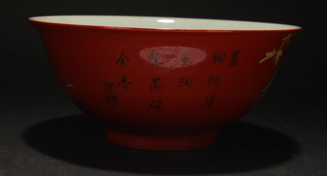 A Chinese Nature-sceen Red Porcelain Bowl - 4