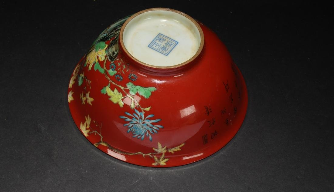 A Chinese Nature-sceen Red Porcelain Bowl - 5