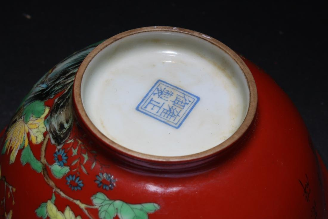 A Chinese Nature-sceen Red Porcelain Bowl - 6