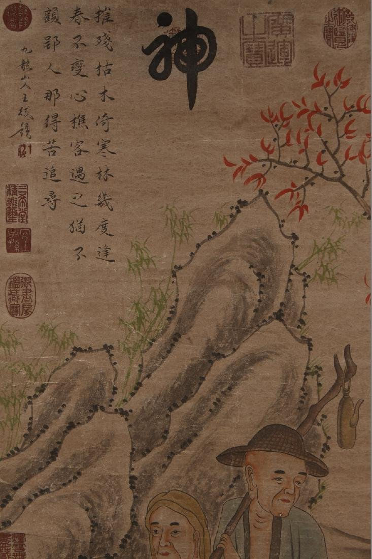 A Chinese Story-telling Estate Display Scroll - 4