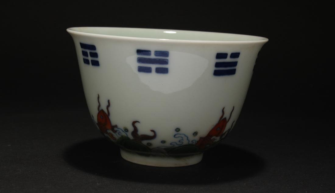 A Chinese Aqua-fortune Small Porcelain Cup - 2