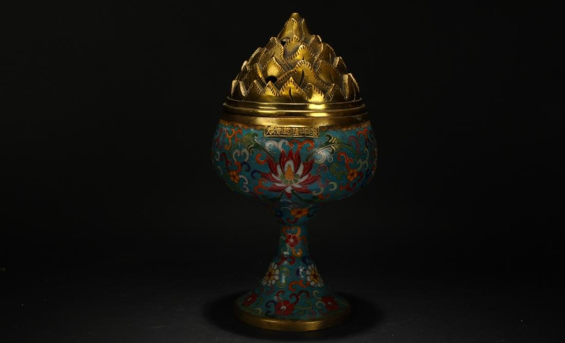 A Chinese Lidded Cloisonne Tall Censer Display - 2