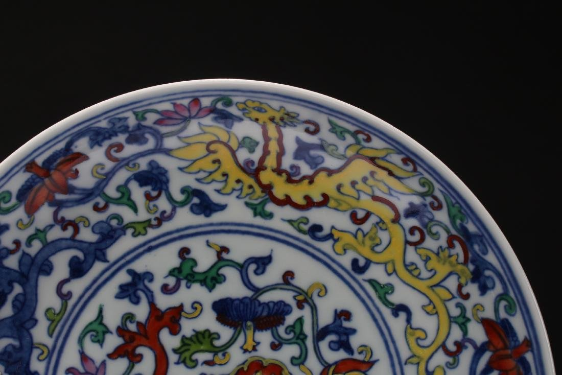 An Estate Chinese Porcelain Plate Display - 4