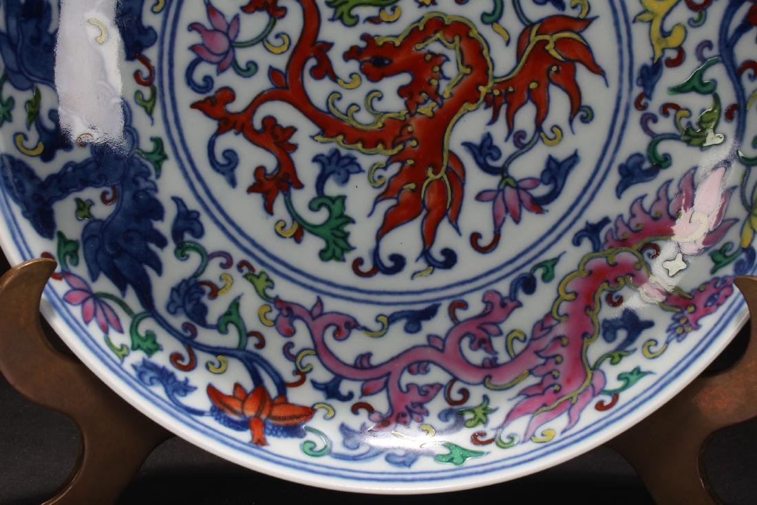 An Estate Chinese Porcelain Plate Display - 5