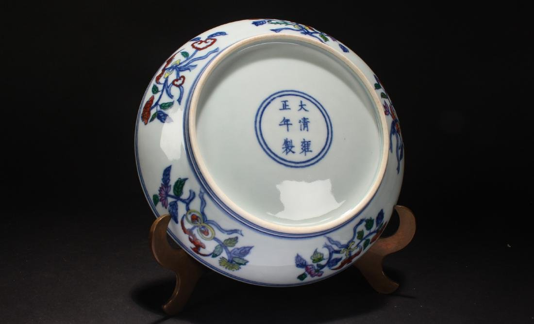 An Estate Chinese Porcelain Plate Display - 6