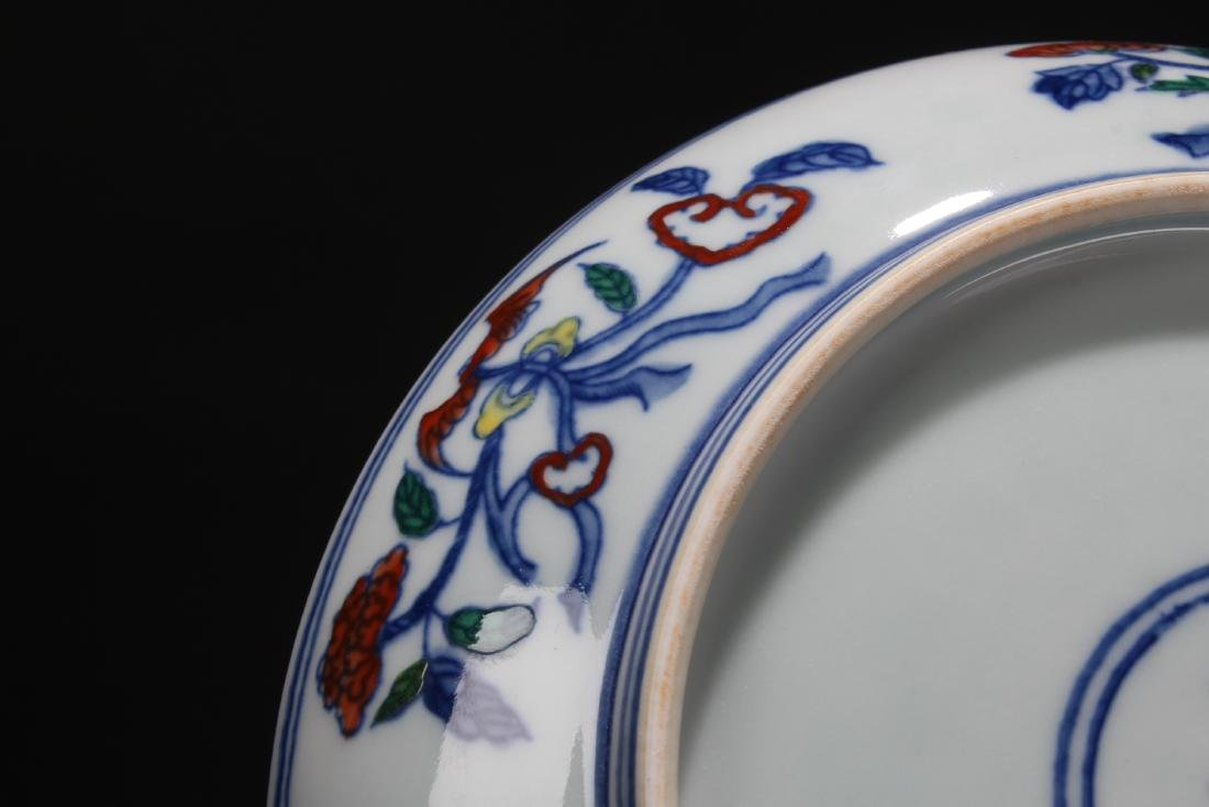 An Estate Chinese Porcelain Plate Display - 8