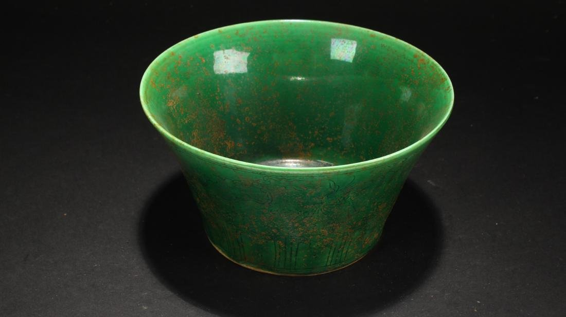 A Chinese Circular Green Estate Fortune Porcelain Bowl