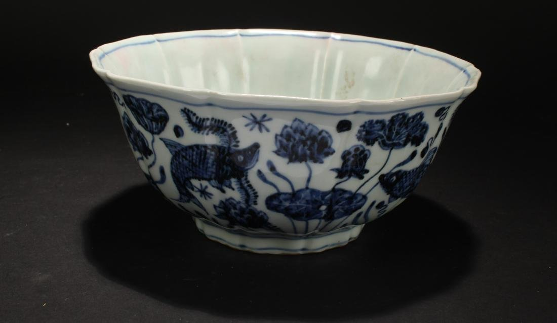 A Chinese Aquatic-forutne Blue and White Porcelain Bowl