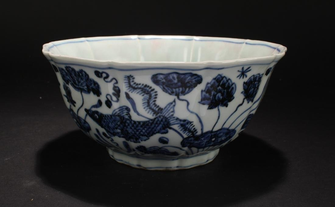 A Chinese Aquatic-forutne Blue and White Porcelain Bowl - 2