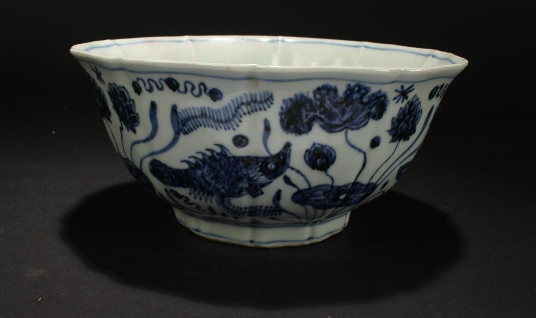 A Chinese Aquatic-forutne Blue and White Porcelain Bowl - 3