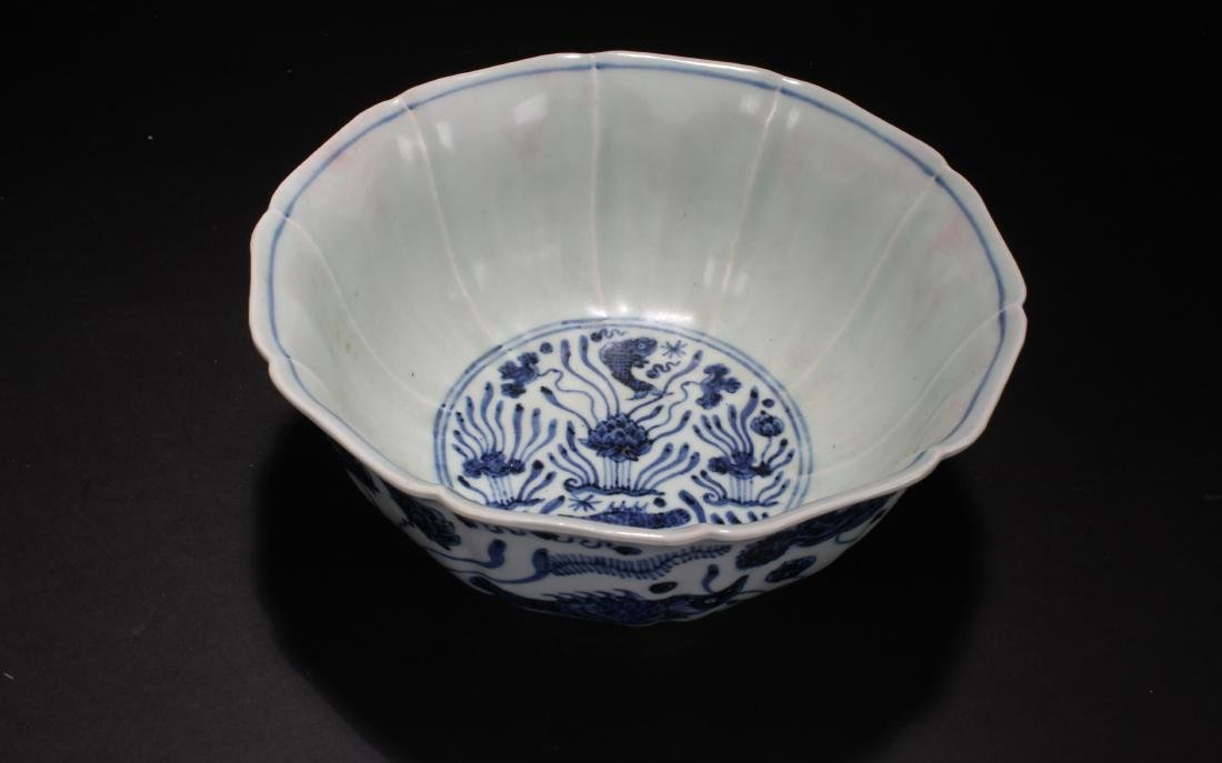 A Chinese Aquatic-forutne Blue and White Porcelain Bowl - 4