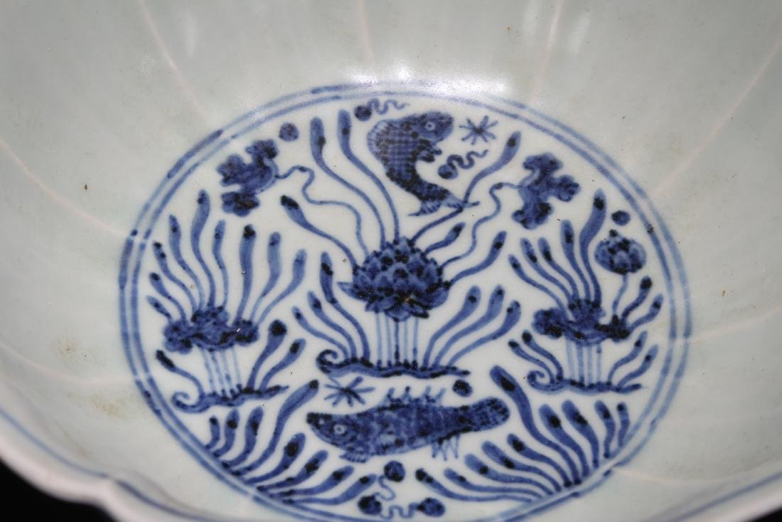 A Chinese Aquatic-forutne Blue and White Porcelain Bowl - 5