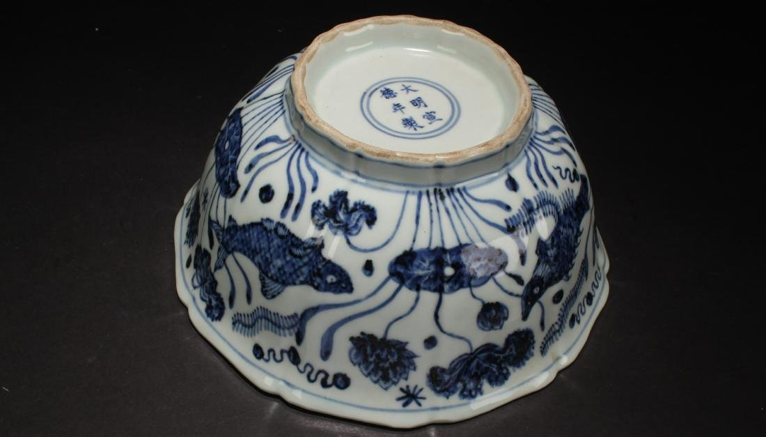 A Chinese Aquatic-forutne Blue and White Porcelain Bowl - 6
