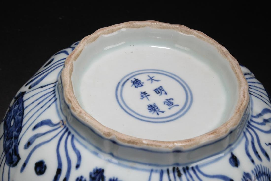 A Chinese Aquatic-forutne Blue and White Porcelain Bowl - 7