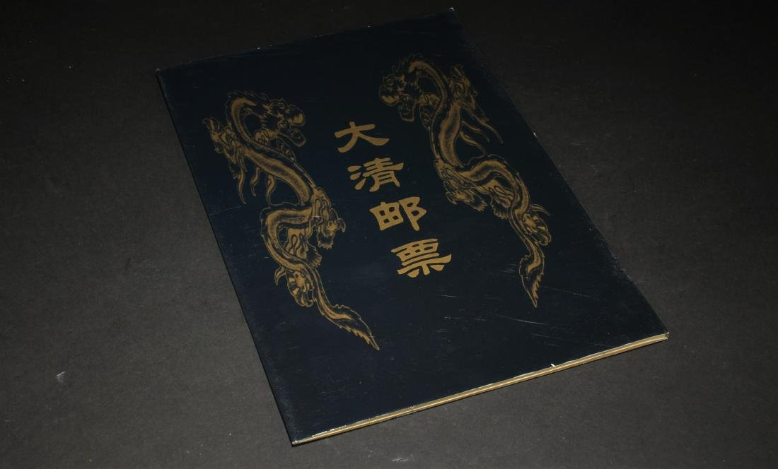A Chinese Dragon-decorating Collection Book Display