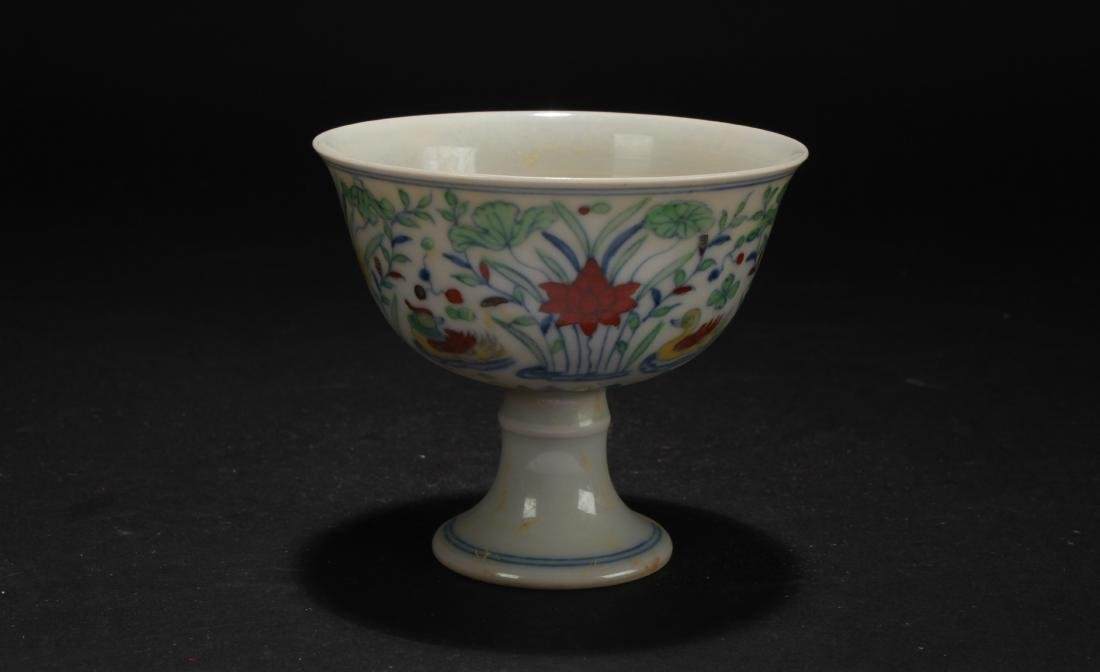 An Estate Chinese Aquatic-fortune Porcelain Cup Display - 3