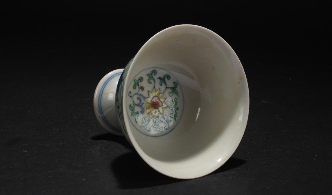 An Estate Chinese Aquatic-fortune Porcelain Cup Display - 4