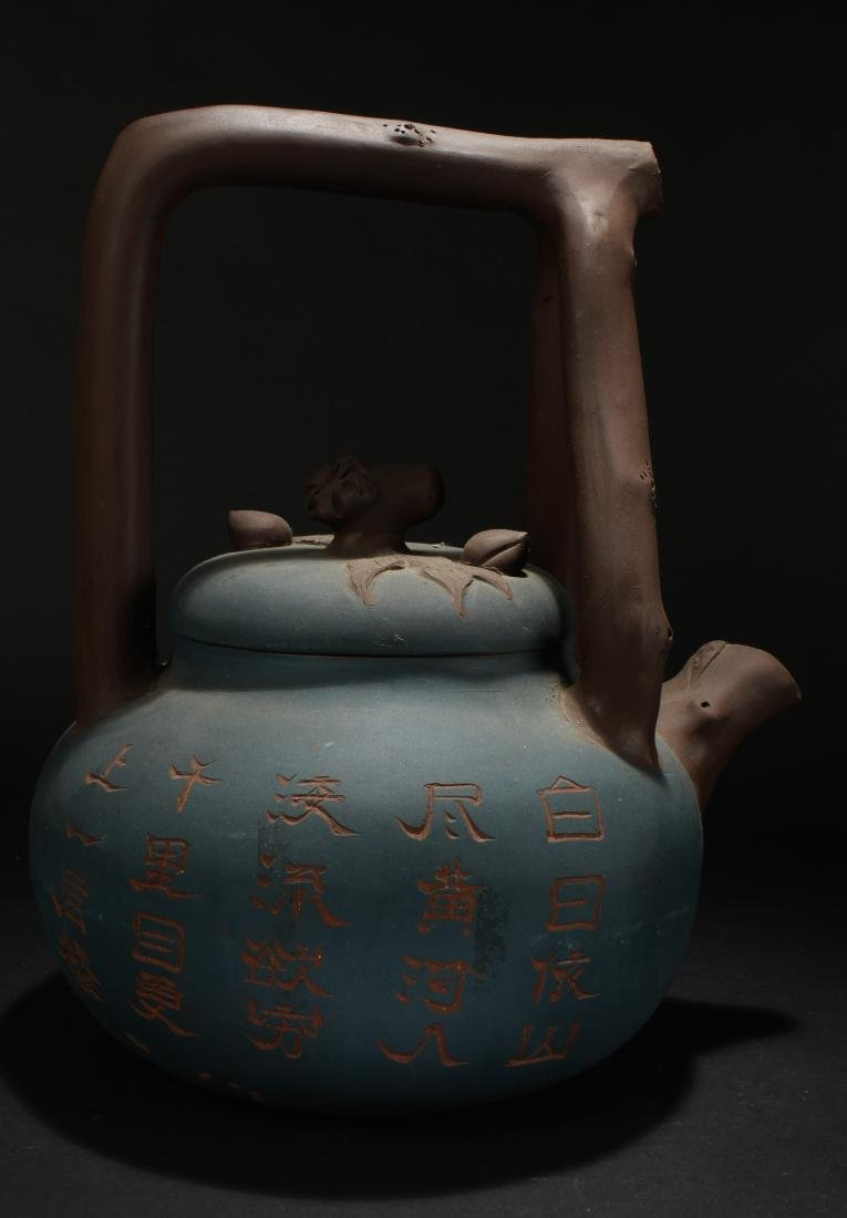 A Chinese Massive High-handled Fortune Tea Pot Display - 3
