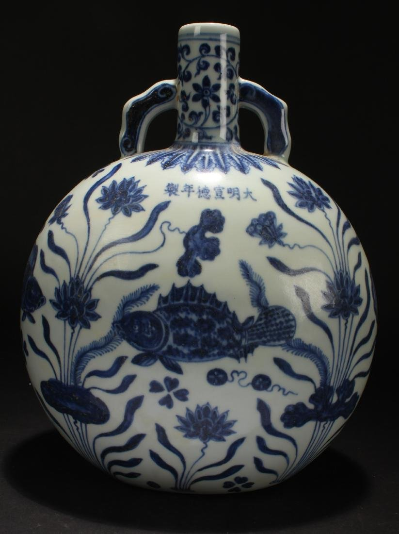 A Chinese Duo-handled Aquatic-fortune Blue and White