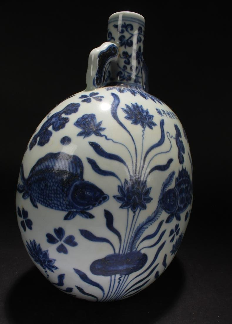 A Chinese Duo-handled Aquatic-fortune Blue and White - 2