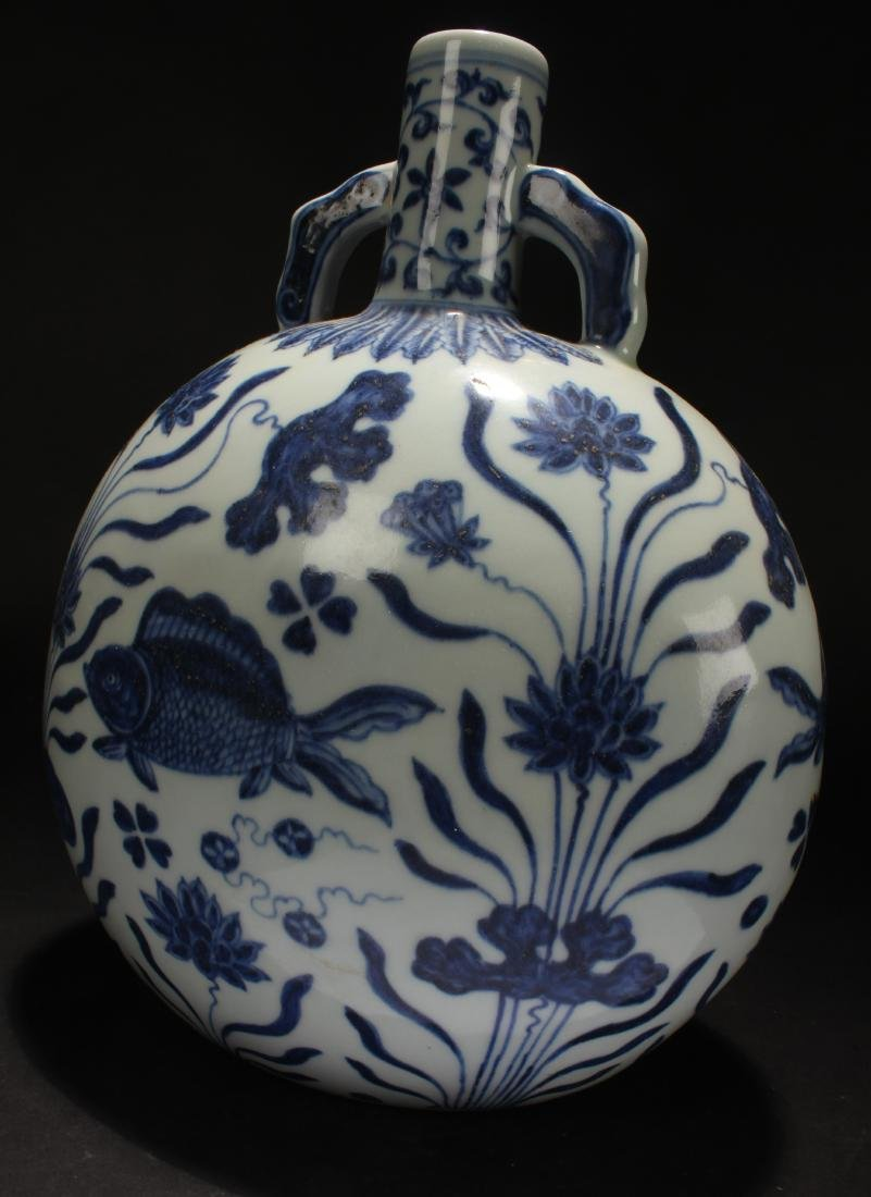 A Chinese Duo-handled Aquatic-fortune Blue and White - 3