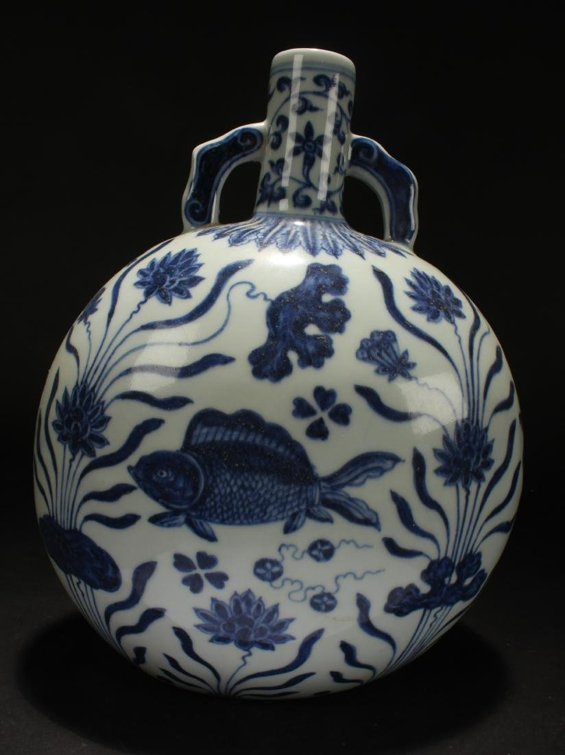 A Chinese Duo-handled Aquatic-fortune Blue and White - 4