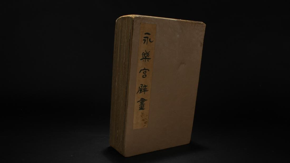 An Estate Chinese Palace-portrait Display Book