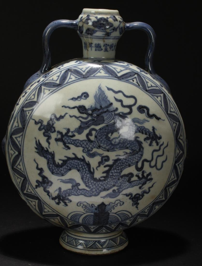 A Chinese Blue and White Dragon-decorating Estate - 3
