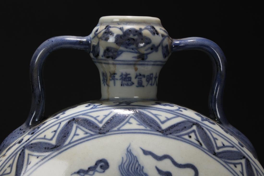 A Chinese Blue and White Dragon-decorating Estate - 4