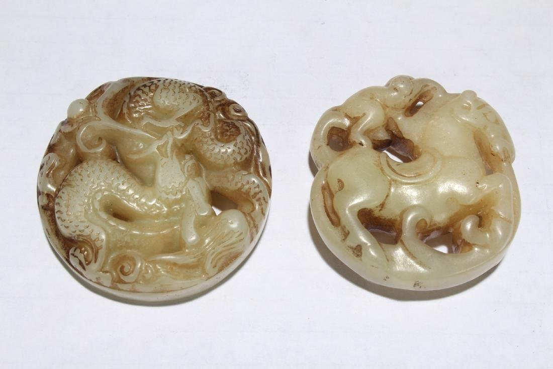 Two Chinese Old-jade Myth-beast Fortune Figures