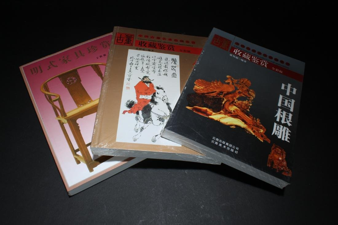 A Chinese Estate Book Collection