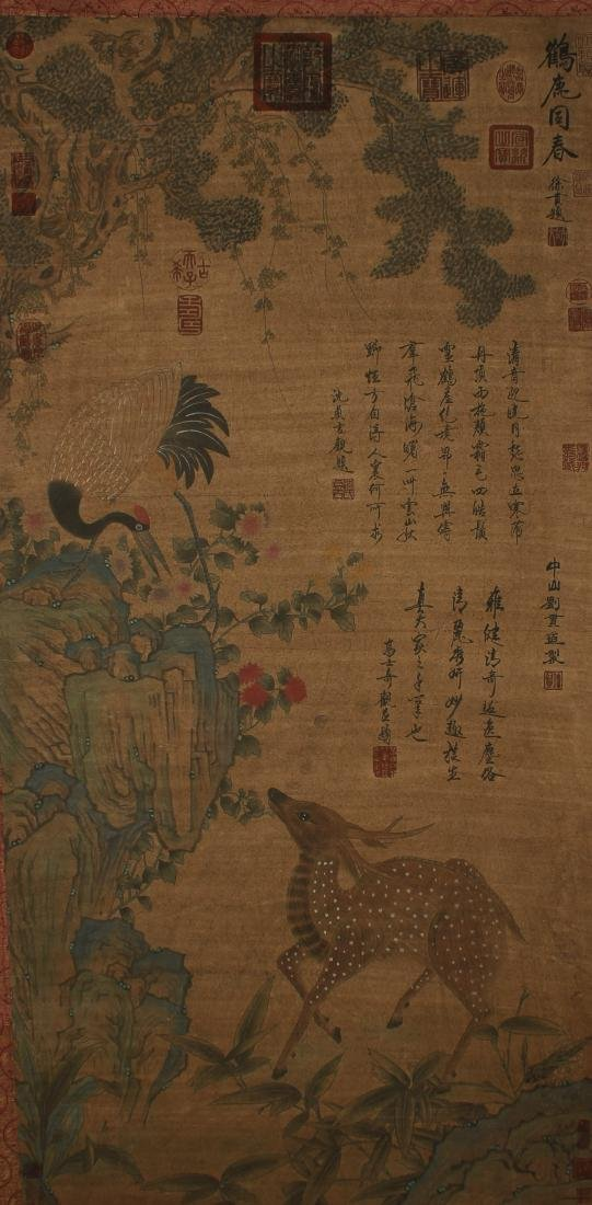 A Chinese Deer-fortune Nature-sceen Estate Display
