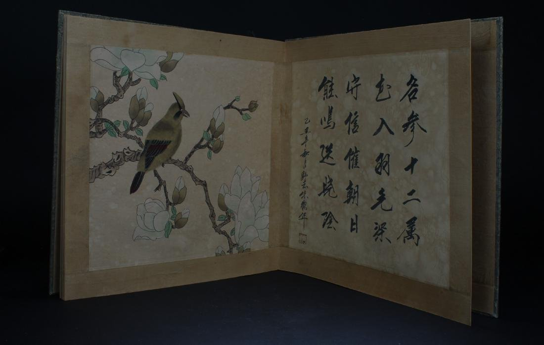 An Estate Chinese Painting Book Display - 3