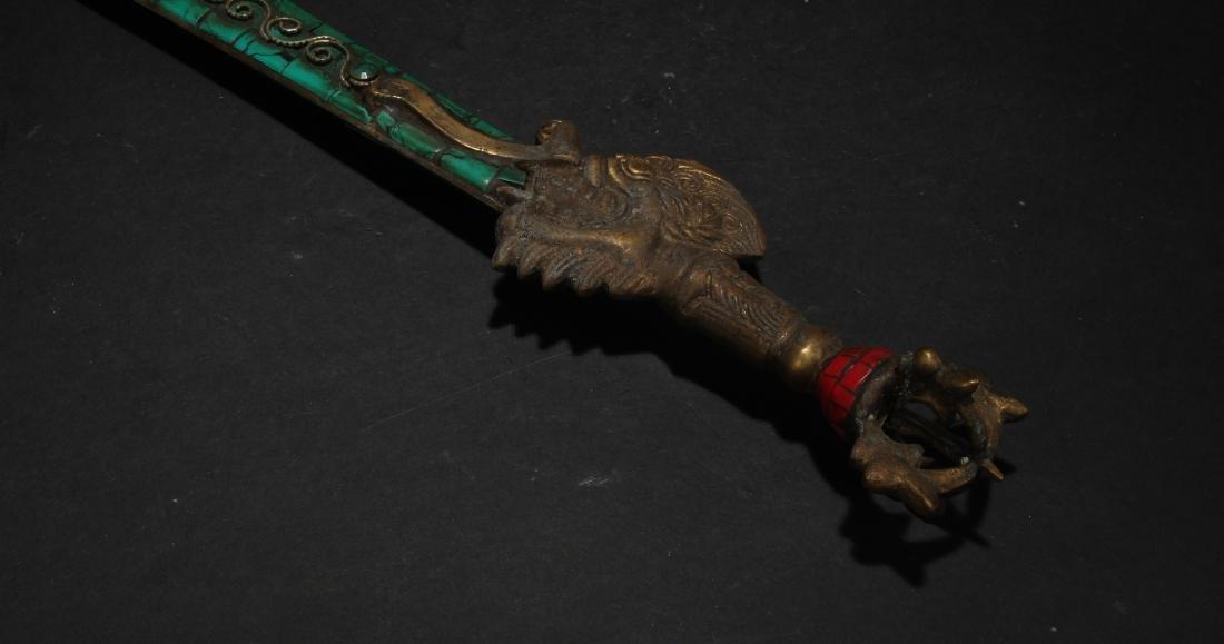 An Estate Tibetan Dagger Fortune Display - 4