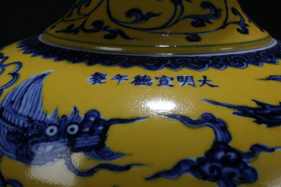 A Chinese Massive Yellow-Fortune Dragon-decorating - 6