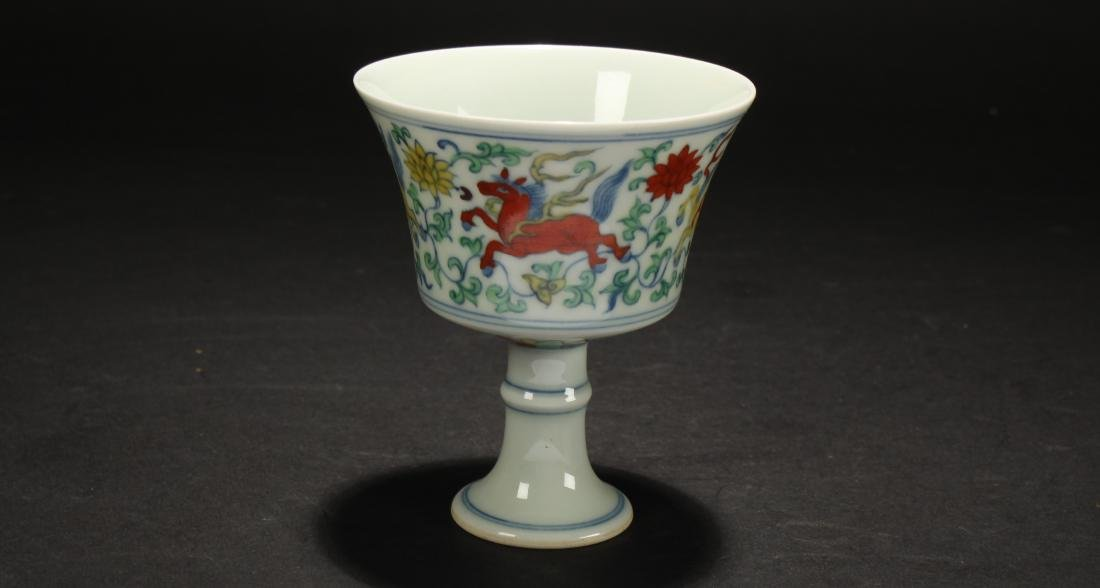 A Chinese Myth-beast Estate Porcelain Display Cup