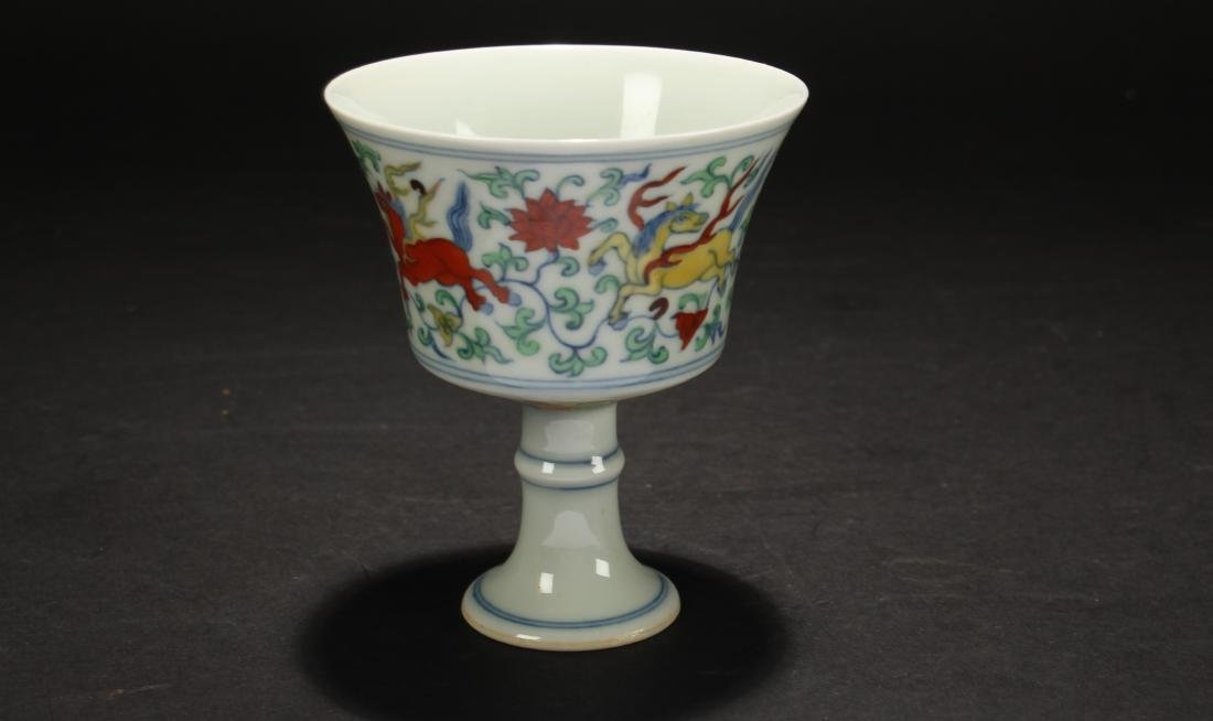 A Chinese Myth-beast Estate Porcelain Display Cup - 2
