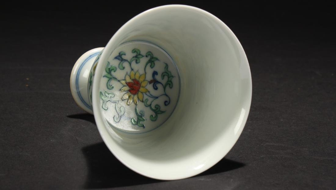 A Chinese Myth-beast Estate Porcelain Display Cup - 4