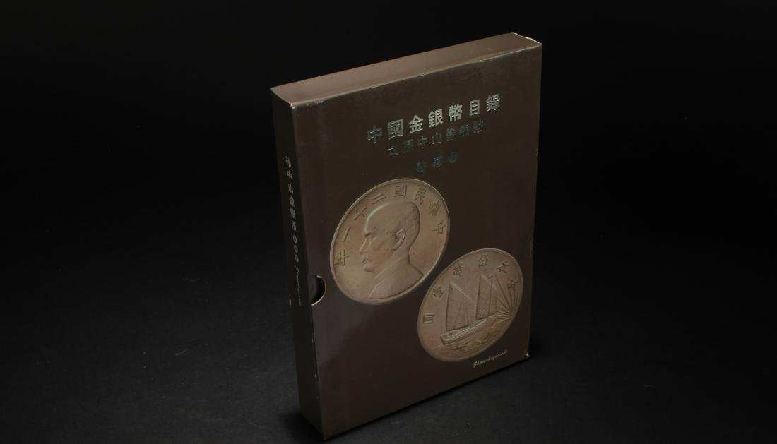 A Chinese Fortune Collection Book Display