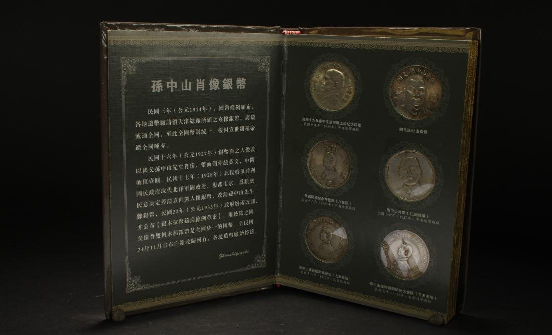 A Chinese Fortune Collection Book Display - 2