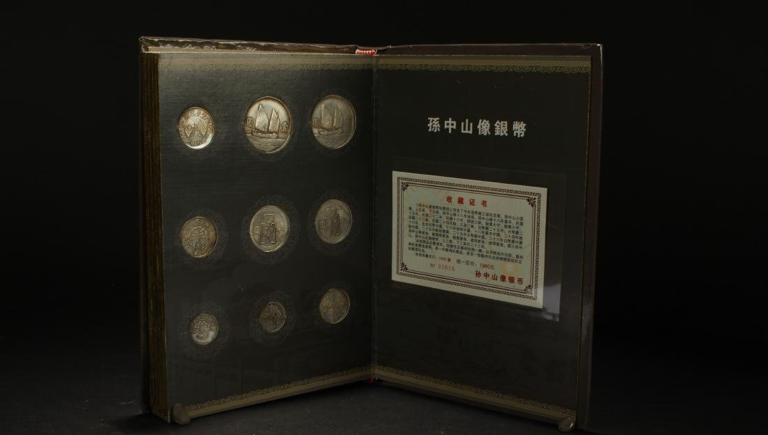 A Chinese Fortune Collection Book Display - 7