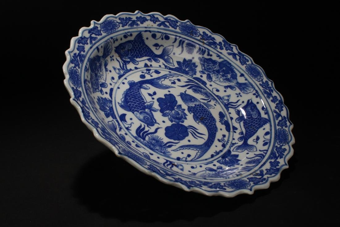 A Aqua-fortune Chinese Blue and White Porcelain Plate