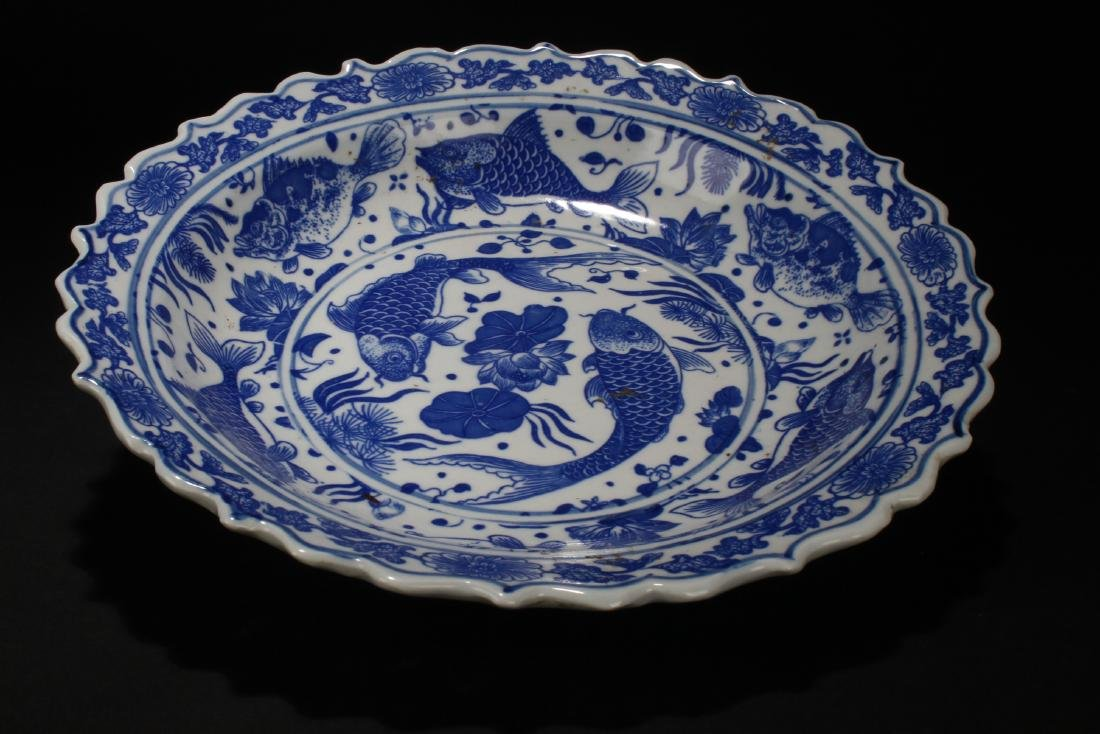 A Aqua-fortune Chinese Blue and White Porcelain Plate - 2