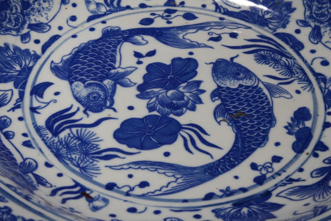 A Aqua-fortune Chinese Blue and White Porcelain Plate - 3