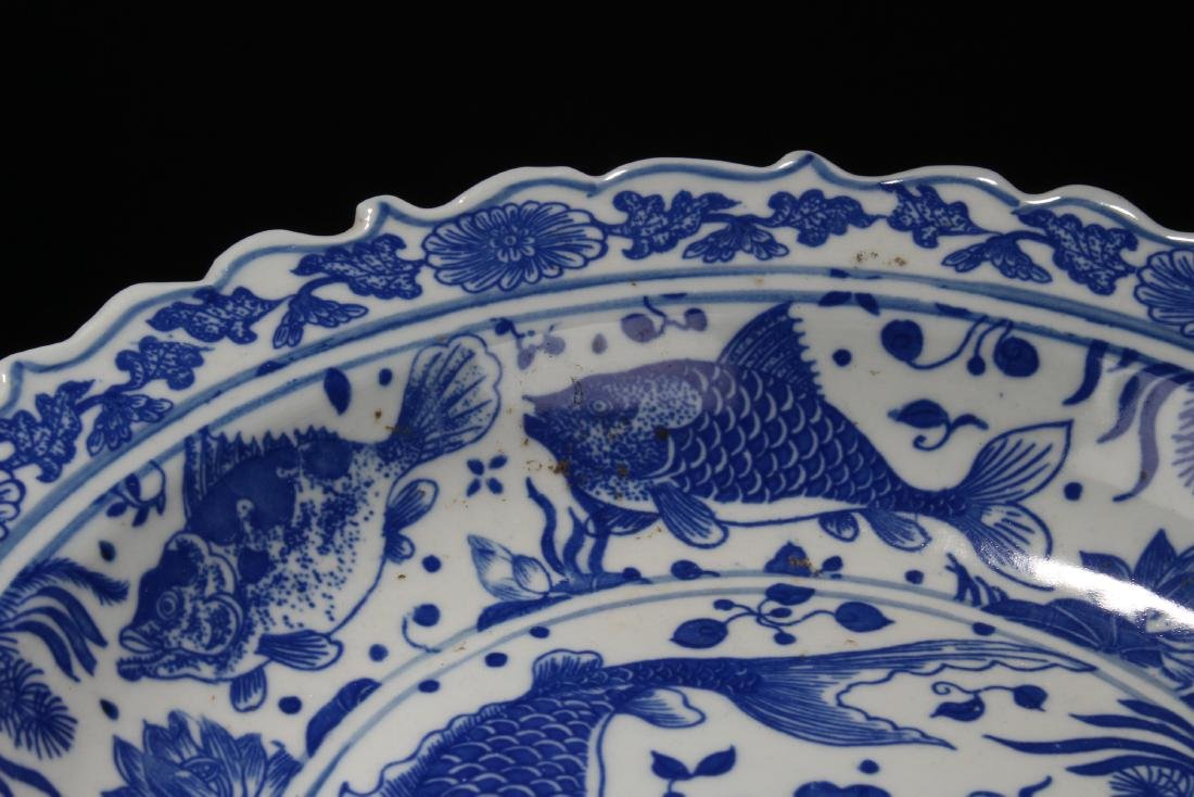 A Aqua-fortune Chinese Blue and White Porcelain Plate - 4
