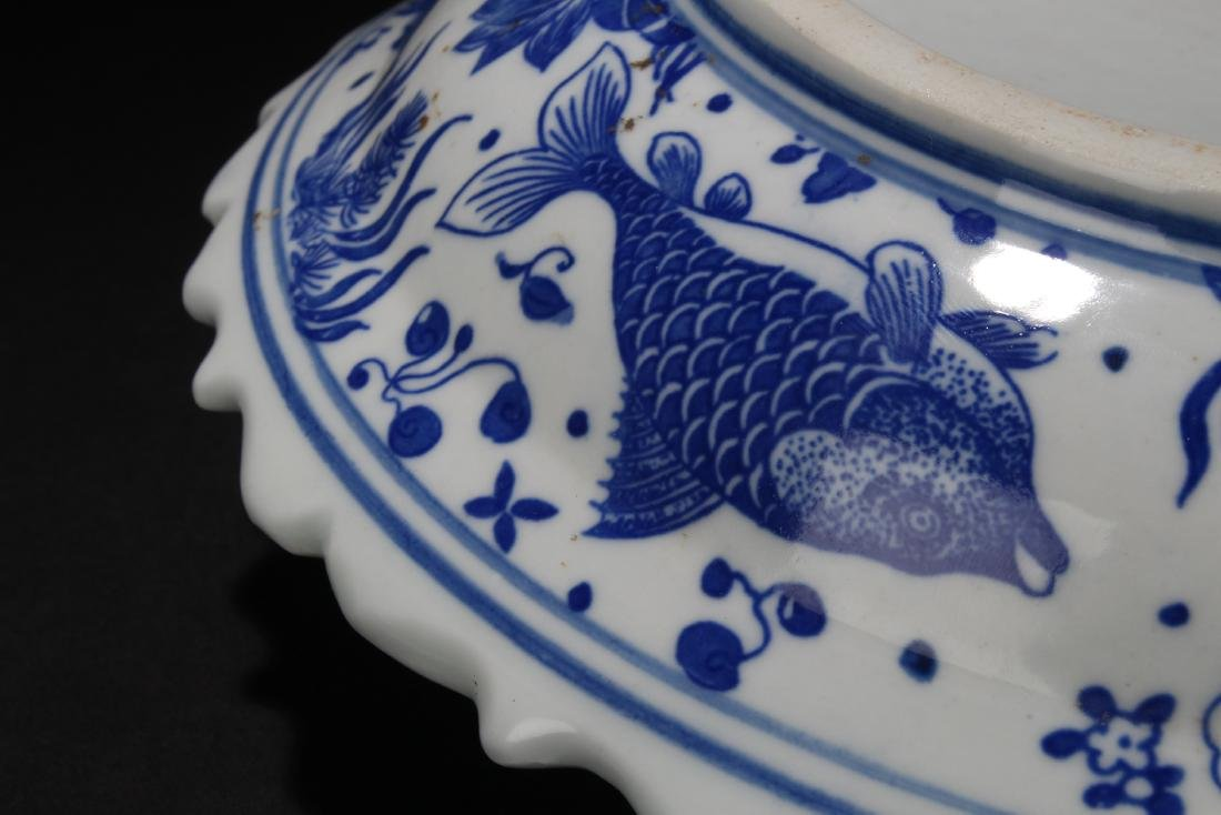 A Aqua-fortune Chinese Blue and White Porcelain Plate - 7