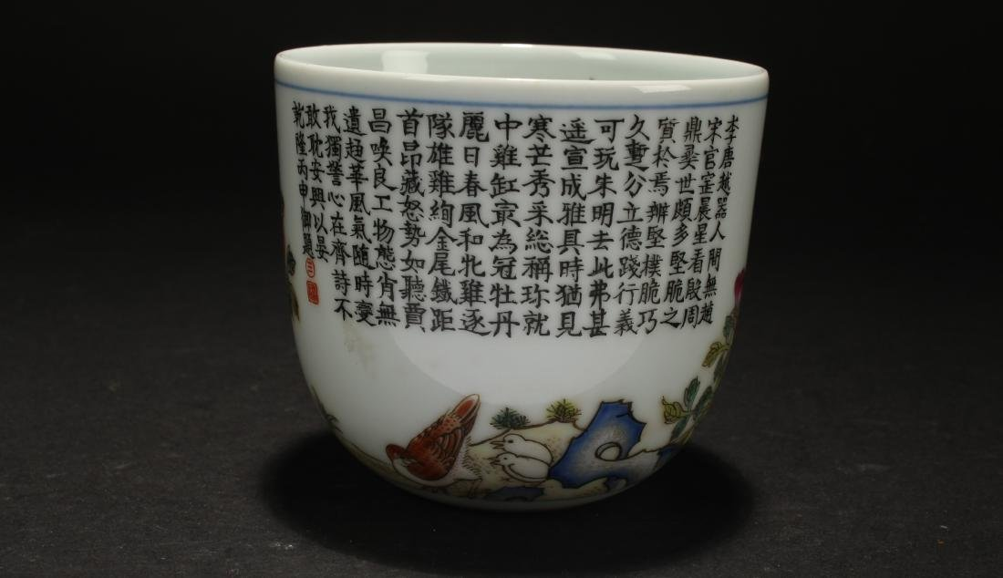 A Chinese Poetry-framing Estate Porcelain Cup Display - 3