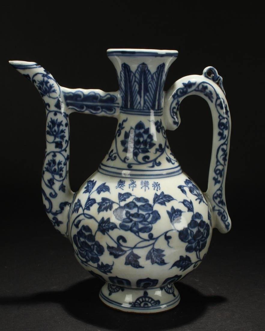 A Chinese Blue and White Estate Porcelain Ewer Display