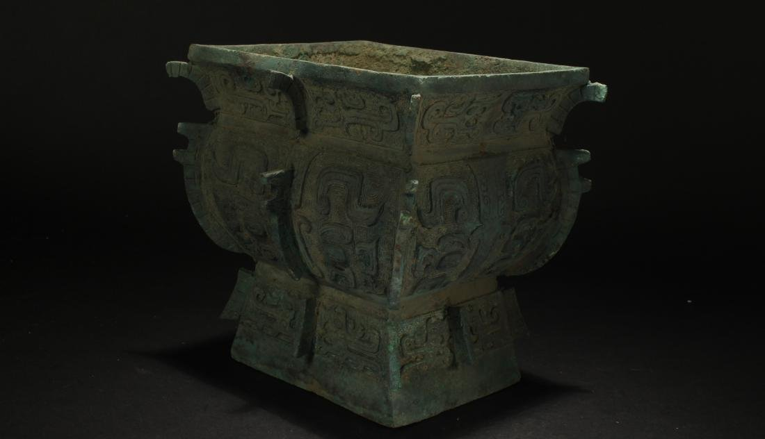 An Estate Anicent-framing Chinese Bronze Vessel Display - 2